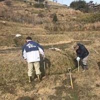 棚田オーナー制度【排水改良】