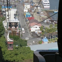 車中泊の旅・・・・鎌倉、熱海では日本で唯一のアソコへ