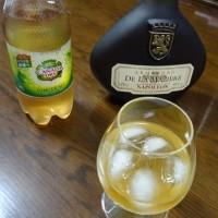 横須賀ブラジャー 飲んでみた!