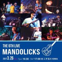 Mandolicksライブと大相撲千秋楽