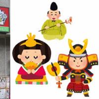 今度の日曜日(4月23日)に練馬区の石神井町「石神井公園」周辺で「照姫まつり」が開催されます。