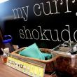 <gourmet>マイカリー食堂 ロースかつカレー