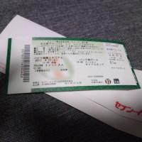 名古屋に行ってきます!!!!!