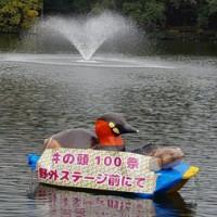 井の頭100祭 かいぼり