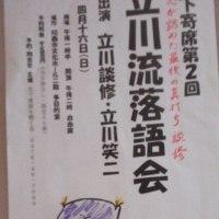 真名井の湯ポスター掲示ありがとう!