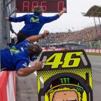 2017 MotoGP Round 8 Assen