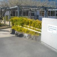 奥州街道(白河の道);第2回;2日目(4);お丸山公園・喜連川神社周辺散策