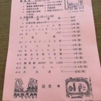 市内小学校運動会&薫風フェスタ