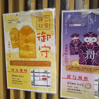 糸島嵐神社巡りラン
