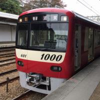 新1000形1601編成 営業運用開始!