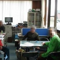予算編成会議、三役引き継ぎ会