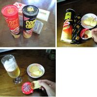 コーンチップサルサソース試食