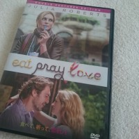 #011 ''Eat, Pray, Love''