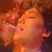 ●憎みきれない と タバコ