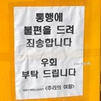 (追加)クォン・サンウ  チェ・ガンヒ主演『推理の女王』 cafeknock撮影情報~✨