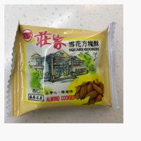 台湾での食生活~恐ろしいお菓子
