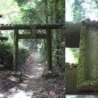 太平山弁財天窟神社でパワーを頂きました∩・∀・∩