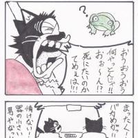 まっちゅる大王~免許取得編~(37)