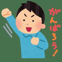 税理士や日本政策金融公庫を活用してください。