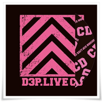 ■ ユニコーン / ユニコーン ツアー2016「第三パラダイス」映像作品&ライブアルバムリリース決定(6/28追記)