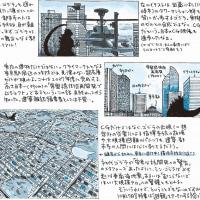 ゴジラと過密都市