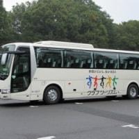 クラブツーリズムの新型バスによるミステリーツアーは!
