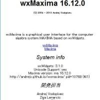 xwMaximaインデックス