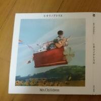 ヒカリノアトリエ  Mr.Children