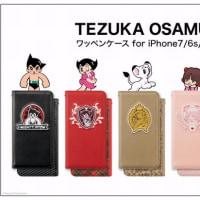 手塚治虫キャラが刺繍された「TEZUKA OSAMU ワッペンケース for iPhone7/6s/6」
