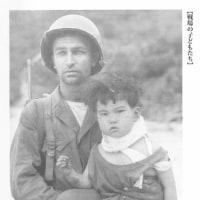 6月12日・・・72年前の沖縄日米地上戦・・・鉄血勤皇隊員だった大田昌秀さんが亡くなられました