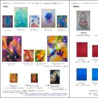 2014年4月27日 現代アートとJazzのコラボレーションライブ by A.J.C.P.漂 Vol.5 ご報告