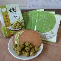 6月5日、新商品抹茶味が登場します。