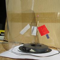 太陽熱で動く 風車を作った! 回った! オリジナル?