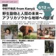 6月のセミナー in 札幌(6/12)