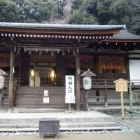 母と一緒に初詣! 宇治上神社