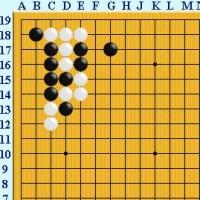 囲碁死活1164官子譜