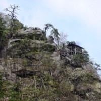 南東北旅行記(11)修行の岩場