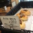パン工房:カンパニオ~世田谷区用賀のパン屋さん~
