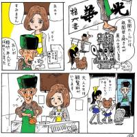 【おぎまんが】梧竹記念館へ行く