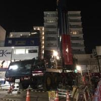 金沢八景駅前工事