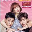 人気韓国ドラマ「力の強い女ト・ボンスン(原題)」DVD 全16話(日本語字幕版)