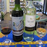 2017年最初の「土曜試飲会」は、「オーガニックワイン」です。