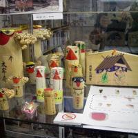 太宰府市民図書館で木うそ展始まる
