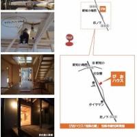 びおハウス完成見学会 in 知多市