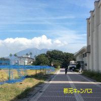 【桜島百景081】鹿児島市 「鹿児島大学で見た桜島」