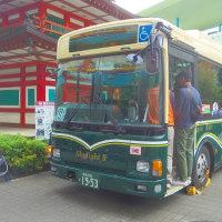 小田急ファミリー鉄道展2016開催