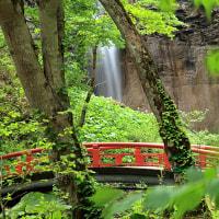 滝野すずらん広陵公園 アシリベツの滝
