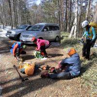 【LOC】3/20 八ヶ岳美濃戸口角木場アイスクライミング