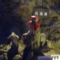 東北震災跡地巡りの旅ー3!