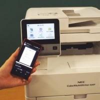 スマホからの印刷に対応するA4カラーページプリンターの新製品がNECから